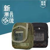【HAOSHUAI】斜跨兩用腰包F5006軍綠色