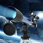 杰和CF50060M天文望遠鏡高清高倍觀景天文兩用正向送防震背包 igo 全館免運