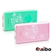 【奶油獅】甜蜜晶鑽 20000 Plus 高容量行動電源粉紅