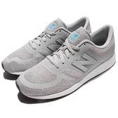 【五折特賣】New Balance 復古慢跑鞋 NB 420 灰 白 輕量透氣 休閒鞋 男鞋 女鞋【PUMP306】 MRL420GYD