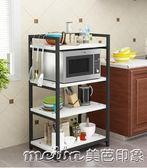 微波爐置物架落地多層烤箱鍋碗架調味料收納架子儲物架廚房置物架QM 美芭