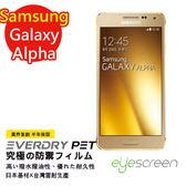 TWMSP★按讚送好禮★EyeScreen Samsung Galaxy Alpha 保固半年EverDry PET防指紋 拒油拒水 螢幕保護貼