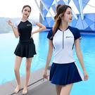 泳衣女 2019新款三件套分體保守遮肚顯瘦可愛日繫學生運動ins泳裝