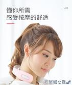 頸椎按摩器 頸椎按摩器背部腰部頸椎頸部肩頸脖子電動多功能護頸儀神器 快速出貨