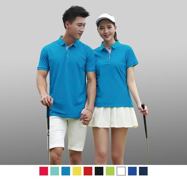 【晶輝團體制服】CH250*配色網眼純棉短袖POLO衫