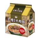 台酒花雕酸菜牛肉麵袋裝 200gx3【愛買】