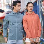 釣魚防曬 服男潮夏季新款超薄透氣速干戶外運動情侶款皮膚衣空調衫