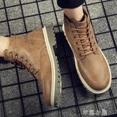 馬丁靴馬丁靴男秋季韓版英倫百搭高筒鞋子男工裝潮鞋短靴子中筒男鞋軍靴 交換禮物
