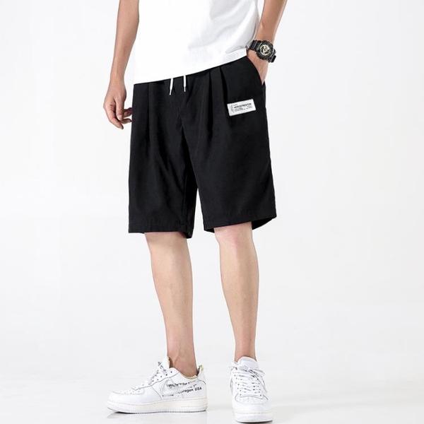 短褲男士夏季休閒五分中褲子寬鬆外穿冰絲潮流運動速干海灘大褲衩米娜小鋪