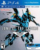 PS4 ANUBIS ZONE OF THE ENDERS:M∀RS(英文版,支援VR)