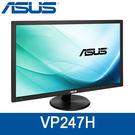 【免運費】ASUS 華碩 VP247H 24型 電競 不閃屏低藍光顯示器 /三介面/1毫秒/喇叭