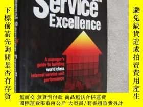 二手書博民逛書店Internal罕見Service excellence:A m