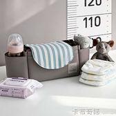 嬰兒童推車掛包置物籃袋收納袋奶瓶水杯手推車掛包掛袋推車配件 卡布奇諾