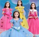 萬聖節兒童睡美人服裝艾莎愛洛公主裙灰姑娘貝爾裙子禮服 可然精品