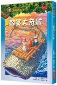 (二手書)神奇樹屋(53):鯨鯊大奇航