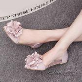 2019春夏新款韓版花朵尖頭單鞋女甜美淺口平底鞋透明平跟套腳女鞋 後街五號