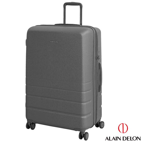 ALAIN DELON 亞蘭德倫 29吋皇家霧面系列旅行箱(鐵灰)