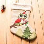 超可愛聖誕襪 聖誕節裝飾品 禮物袋 禮品(復古貓頭鷹綠色款/ 復古貓頭鷹藍色款 )