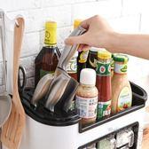 多功能廚塑料調味盒時尚簡約 置物架 SQ4680『科炫3C』