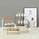 歐式白色甜品臺擺件婚禮甜點展示架紙杯蛋糕擺臺布置裝飾階梯架子 茱莉亞