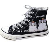 高筒鞋高筒鞋帆布鞋子小白鞋女夏板鞋韓版百搭學生球鞋男鞋春秋 曼慕衣櫃