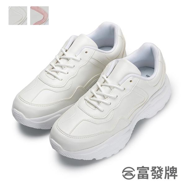【富發牌】皮質流線厚底老爹休閒鞋-白/白粉  1AK61