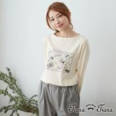 【Tiara Tiara】激安 純棉筆繪插圖風長袖上衣(米/灰)