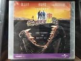 挖寶二手片-V04-083-正版VCD-電影【從地心竄出1】凱文貝肯 佛瑞華德(直購價)