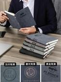 筆記本子記事本商務小清新簡約文具加厚筆記本定制