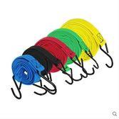 自行車綁帶捆綁繩電動車摩托車行李繩子后備箱彈力繩貨架捆扎皮筋