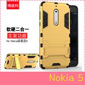 【萌萌噠】諾基亞 Nokia 5 (5.2吋)  變形盔甲保護套 鋼鐵人馬克戰衣 全包帶支架 矽膠套 手機殼