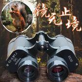 62式雙筒望遠鏡 高倍高清1000倍 軍8X30wyj夜視帶測距望眼鏡DF