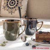 馬克杯創意ins杯子北歐馬克杯家用咖啡杯簡約陶瓷杯帶勺情侶辦公室水杯 摩可美家