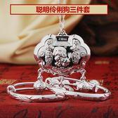 【黑色星期五】寶寶銀手鐲S999純銀長命鎖嬰兒童銀飾品小孩滿月套裝