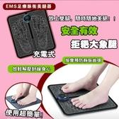 【快速出貨】 EMS足療美腿器 足底腿部電流按摩器USB充電式海綿墊