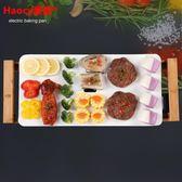 電燒烤爐家用不粘電烤爐烤肉烤盤鐵板燒商用烤肉機    萌萌小寵igo