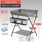 尿布台床多功能換護理台母嬰室操作台撫觸台便攜收納 3C優購
