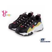Skechers DLITES 3.0 成人女款 休閒運動鞋 老爹鞋 厚底鞋 S8248#黑黃◆OSOME奧森鞋業