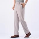 中老年褲子 冰絲 休閒褲男 夏季速干超薄長褲子 帶拉鏈 中老年高腰深檔寬鬆褲 星河光年