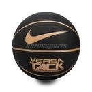 Nike 籃球 Versa Tack 8P 黑 金 標準7號球 室內外 耐磨 【PUMP306】 N000116406-207