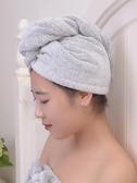 居家家竹炭纖維吸水干發帽快速干發巾頭發速干毛巾包頭巾成人浴帽