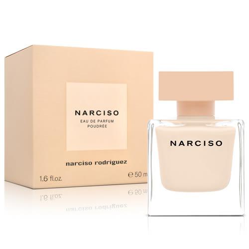 Narciso Rodriguez 裸時尚粉女性淡香精(50ml)-送品牌小香★ZZshopping購物網★