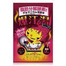 BISON佰松 爆汗湯入浴劑-蘇打汽水香 60g(效期至19.07)