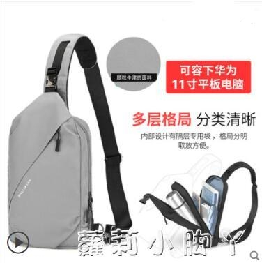 原創新款挎包男士胸包機能單肩斜挎包潮牌男士包包背包男小包腰包 蘿莉新品