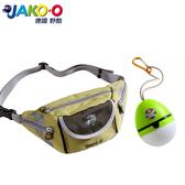 JAKO-O德國野酷-探險家腰包+Terra探險家-照明蛋