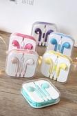 【SZ】多顏色可選 新款糖果系列 彩色耳機 帶麥 帶線控 iPhone OPPO 三星 通用耳機