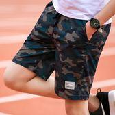 夏季短褲男 夏天休閒運動褲男士五分褲潮寬鬆大碼5分大褲衩沙灘褲 時尚潮流