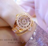 熱銷手錶 時尚高檔鏈錶滿鑽女錶《小師妹》yw83