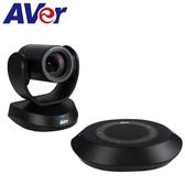 AVer 圓展 VC520 PRO 視訊會議組