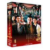 大陸劇 - 漢武大帝系列之東方朔DVD (全45集/5片裝) 程前/靳東/秦海璐